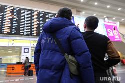 Авиапресс-тур Курган-Москва. Аэропорт Шереметьево. Курган, табло, авиарейс, шереметьево, задержка рейса, вылет самолета