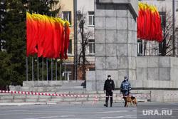 Первомай. Курган, площадь ленина, первомай, 1 мая, кинологическая служба, патруль полиции, флаги победы