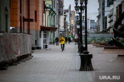 Екатеринбург во время режима самоизоляции по COVID-19, эпидемия, улица вайнера, виды екатеринбурга