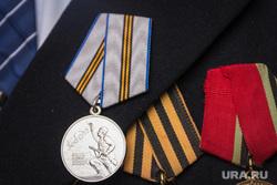 Клипарт. Магнитогорск, вов, медаль 75 лет победы