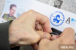 Конверт с изображением Героя Советского Союза Ахмадуллы Ишмухаметова. Екатеринбург, почта, письмо, печать, филателия, конверт, сигиллатия, почтовый штемпель