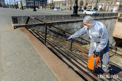 Санитарная обработка подземного пешеходного перехода. Челябинск, пешеходный переход, подземный переход, эпидемия, санитарная обработка
