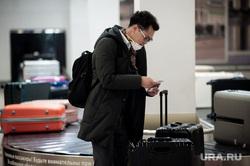 Ситуация в аэропорту Кольцово в связи с эпидемией коронавируса в Китае. Екатеринбург, аэропорт, кольцово, китайцы