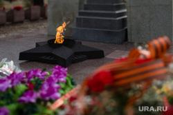 Вечный огонь .Сургут, вечный огонь, мемориал славы, день победы, 9 мая