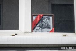 Сороковой день вынужденных выходных из-за ситуации с распространением коронавирусной инфекции CoVID-19. Екатеринбург, бессмертный полк, портрет в окне, акция окна памяти