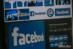 Социальные сети. Курган, социальные сети, facebook, фейсбук, интернет, мессенджеры