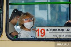 Пустой город. Обстановка в городе во время эпидемии коронавируса. Челябинск, маска, троллейбус, эпидемия, 19маршрут