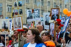 Празднование 9 мая. Челябинск, бессмертный полк