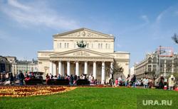 Первомайская демонстрация в Москве на Красной площади. Москва