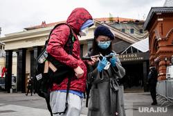 Оцепление Красной Площади 9 мая. Москва, театральная площадь, бессмертный полк, медицинская маска, китайские туристы, москва, масочный режим