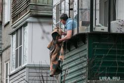 Карантин. Курган, карантин, самоизоляция, человек на балконе, мужчина на балконе