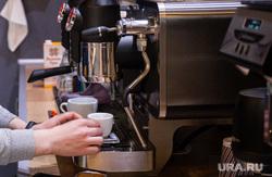 Цех по обжарке кофе  Bow Jones Coffee. Екатеринбург