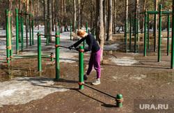 Парк Зеленая роща. Екатеринбург, турники, зарядка, спортивная площадка, воркаут, тренировка, массовый спорт