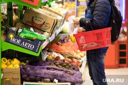 Клипарт. Сургут, овощи, продукты, фрукты, магазин, покпатель