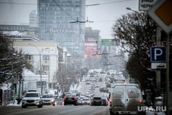 Виды Екатеринбурга, зима, наружная реклама, виды екатеринбурга, реклама в городе