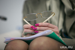 Российский инвестиционный форум 2017. День первый. Сочи, чиновница, голикова татьяна, очки, макияж, гламур
