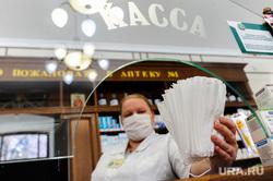 Государственная аптека-музей. Челябинск, касса, аптека, грипп, фармацевт, музей, орви, медицинская маска