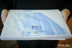 Выпускники 11-ых классов сдают ЕГЭ по географии и информатике в языковом Лицее №2. Екатеринбург, егэ, единый государственный экзамен