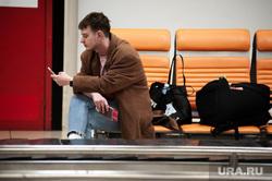 Ситуация в аэропорту Кольцово в связи с эпидемией коронавируса в Китае. Екатеринбург, аэропорт кольцово