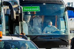 В аэропорту Челябинска приземлился «Суперджет» с вахтовиками Чаяндинского месторождения Якутии. Челябинск, эпидемия, врач, медики, инфекционист
