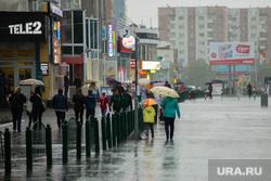 Клипарт.  Сургут, непогода, ливень, дождь