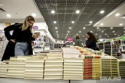 Маргарита Грачева на презентации книги «Счастлива без рук». Москва, книги, читай-город, книжный магазин