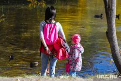 Работы по благоустройству ЦПКиО. Курган, материнство, цпкио, река битевка, ребенок, молодая мама, утки плавают, битевка