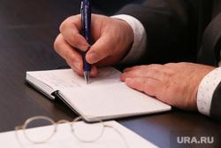 Визит чешских инвесторов на Курганскую ТЭЦ-2. Курган, депутат, чиновник, блокнот, очки, руки чиновника, шариковая ручка