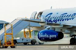 В аэропорту Челябинска приземлился «Суперджет» с вахтовиками Чаяндинского месторождения Якутии. Челябинск, эпидемия