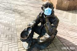 Кировка. Скульптуры в медицинских масках. Челябинск, эпидемия, грипп, орви, инфекция, карантин, кировка, нищий, коронавирус, скульптуры в масках