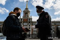 Пятнадцатый день вынужденных выходных из-за ситуации с CoVID-19. Екатеринбург, медицинская маска, полиция, проверка документов, маска на лицо, covid-19, covid19, полицейский в маске, коронавирус