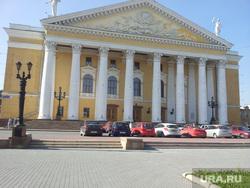 Челябинск. Кировка, город челябинск, оперный театр