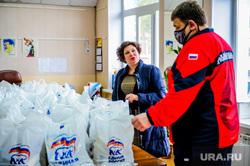 Волонтеры-спортсмены и челябинское отделение партии Единая Россия собрали и доставили 600 продуктовых наборов ветеранам. Челябинск, поддубная марина, единая россия, дягилев дмитрий, продуктовые наборы