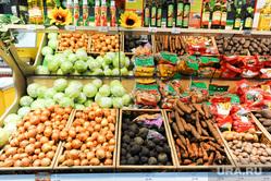 Продукты. Цены. магазин Проспект. Челябинск., капуста, овощи, морковь, свекла, лук