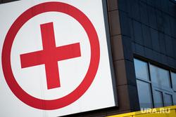 Открытие новой подстанции Скорой медицинской помощи в микрорайоне Академический. Екатеринбург, подстанция, красный крест, медицина, здравоохранение, скорая помощь, медицинская помощь, подстанция скорой медицинской помощи