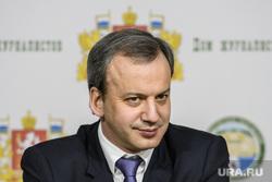 Пресс-конференция ФИДЕ. Екатеринбург, дворкович аркадий