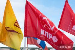 Митинг в честь крымской годовщины, Салехард, 18.03.2015, флаг кпрф