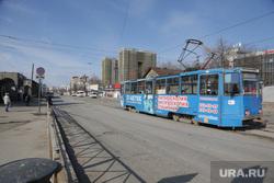 Город во время нерабочих дней, объявленных в связи с карантином по коронавирусу, пятый день. Пермь , трамвай, центральный рынок пермь
