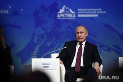 Необр.Путин на Арктическом форуме. Санкт-Петербург, путин владимир