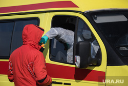 Пост ДПС на трассе. Сургутский район, вирус, измерение температуры, коронавирус