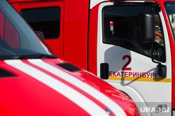 Освящение новой пожарно-спасательной техники подразделений Федеральной противопожарной службы. Екатеринбург, мчс, пожарная машина, екатеринбург