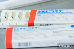 Вакцинация от гриппа. Челябинск, вакцина от гриппа, совигрипп, ампулы с вакциной