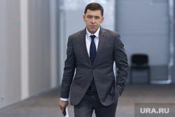Совещание с представителями муниципалитетов СО. Екатеринбург, куйвашев евгений, портрет