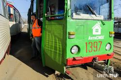 Алексей Текслер в трамвайном депо. Челябинск, трамвай, антисмог