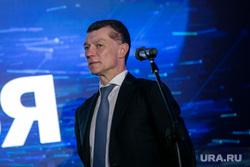 Премия ЭИСИ 2019. Москва, топилин максим