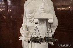 Суд по делу Хабибуллиной, сбившей в центре города пешеходов. Тюмень, фемида, правосудие, суд