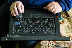Виды Катав-Ивановска. Челябинская область, ноутбук, клавиатура, компьютерная грамотность, компьютер, ibm, лэптоп