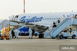 В аэропорту Челябинска приземлился «Суперджет» с вахтовиками Чаяндинского месторождения Якутии. Челябинск, эпидемия, вахтовики, эпидемия осталась, трап самолета, прибывшие пассажиры
