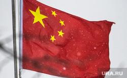 Консульство КНР. Екатеринбург, кнр, флаг китая, китайская народная республика, флаг кнр, флаг китайской народной республики