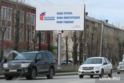 Доставка на дом продуктов питания и товаров первой необходимости волонтерами. Екатеринбург, конституция, голосование по поправкам в конституцию